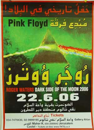 2006 Roger Waters Neve Poster