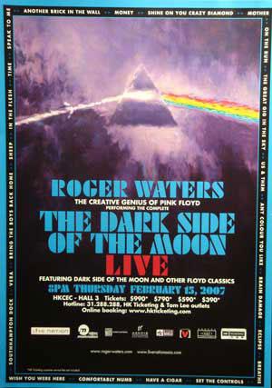 2007 Roger Waters Hongkong Poster