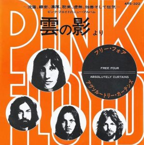 Pink Floyd Free Four Single (Japan)